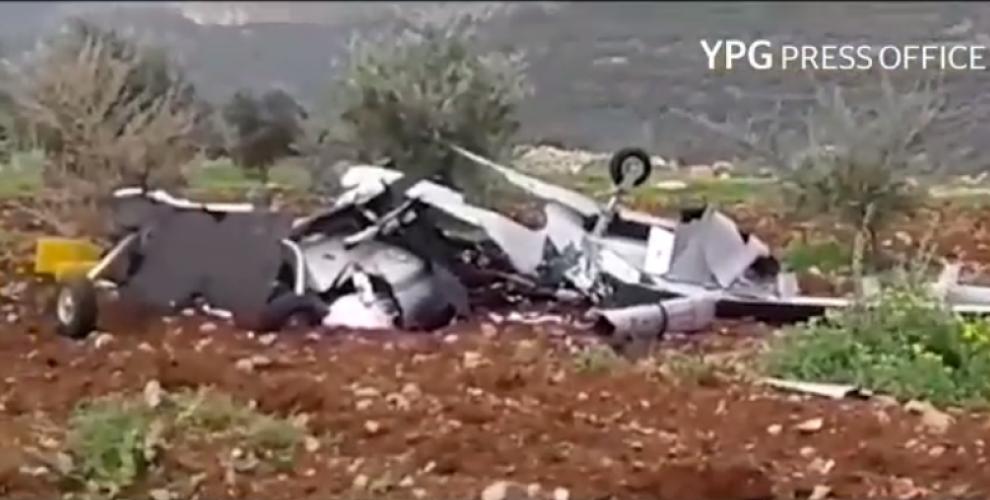 YPG'ê dîmenê enkaza balefira keşfê weşand